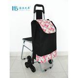 普通带椅爬楼购物车 -XDZ02-3X(黑拼PU富贵花)