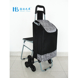 普通带椅爬楼购物车 -XDZ02-3X(黑拼色丁斑马纹)