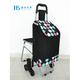 普通带椅爬楼购物车-XDZ02-3X(黑拼色丁大圆圈)
