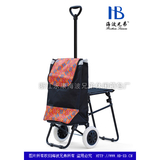 带座椅伸缩购物车 -带凳系列14