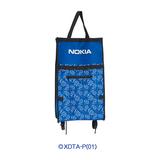 拖轮包 -XDTA-P(01)