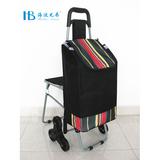 普通带椅爬楼购物车 -XDZ02-3X(黑拼600D-56#条纹)