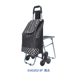 普通带椅爬楼购物车-XDZ02-3P 圆点