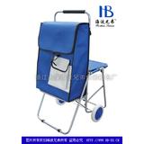 带椅购物车 -带凳系列40