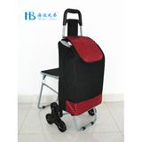 普通带椅爬楼购物车 -XDZ02-3X(黑拼色丁黑红迷你彩条)