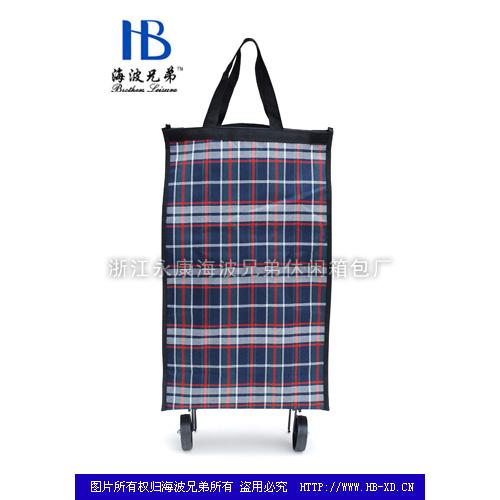 拖轮包-购物包系列58