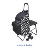 爬楼折叠带座椅购物车 -XDZ03-3P 黑白圆点