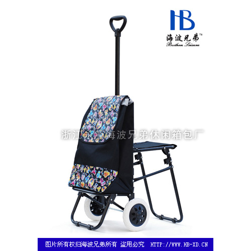带座椅伸缩购物车-带凳系列11