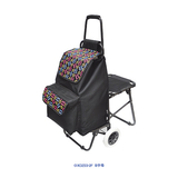 带座椅伸缩购物车 -XDZ04-2F 大靶心