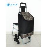 普通带椅爬楼购物车 -XDZ02-3X(黑拼色丁7#豹纹)