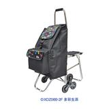 爬楼折叠带座椅购物车 -XDZ06B-2F 多彩生活
