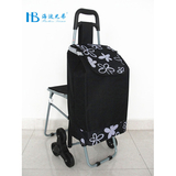 普通带椅爬楼购物车 -XDZ02-3X(黑拼600D白色小花)