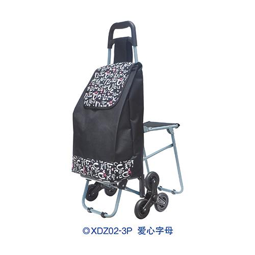 普通带椅爬楼购物车-XDZ02-3P 爱心字母