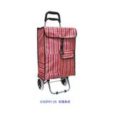 普通柄购物车-XDP01-2S 花瑶条纹