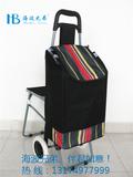 普通柄带座椅购物车 -XDZ02-2F