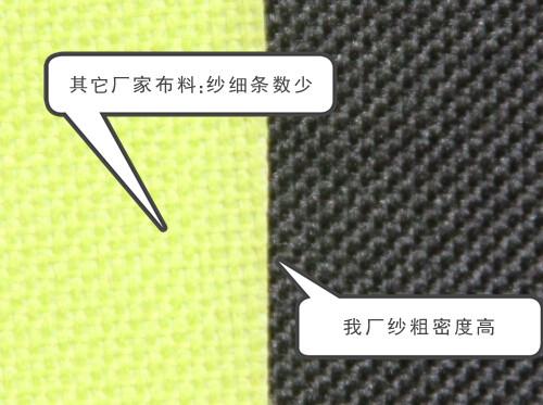 QQ图片20140801094246_副本.jpg