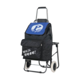 折叠带座椅购物车 -XDZ03-2F-13
