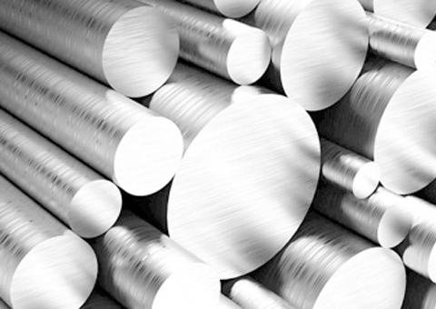 铝合金锭和纯铝锭的区别