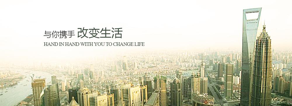 新闻中心banner.jpg