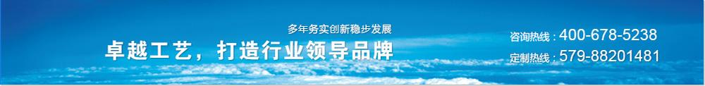 banner-xiao.jpg