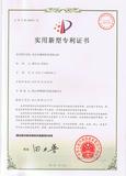 食品冷藏保鲜实用新型专利