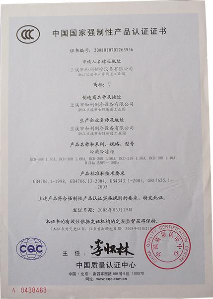 ccc-中文