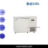 DW-40 W118 -DW-40 W118