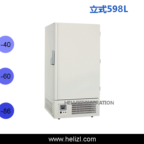 598L立式超低温冰箱