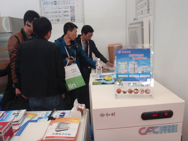 china refrigeration exhibition 3