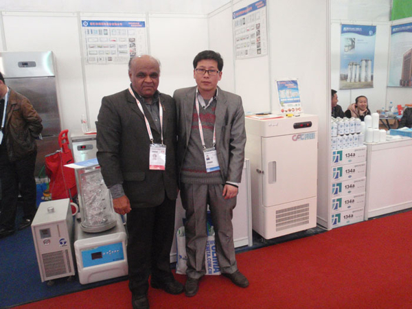 china refrigeration exhibition 2