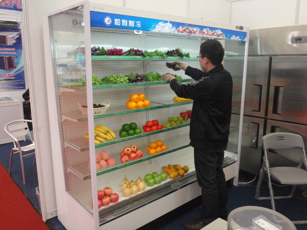 china refrigeration exhibition 1