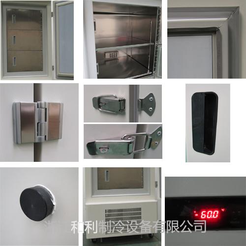 立式158低温冰箱配件图logo