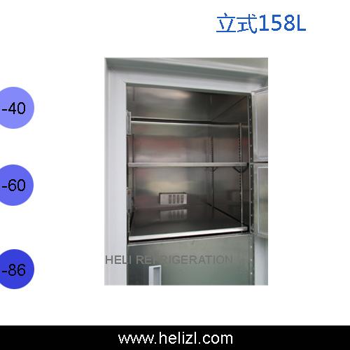158立式低温冰箱内部