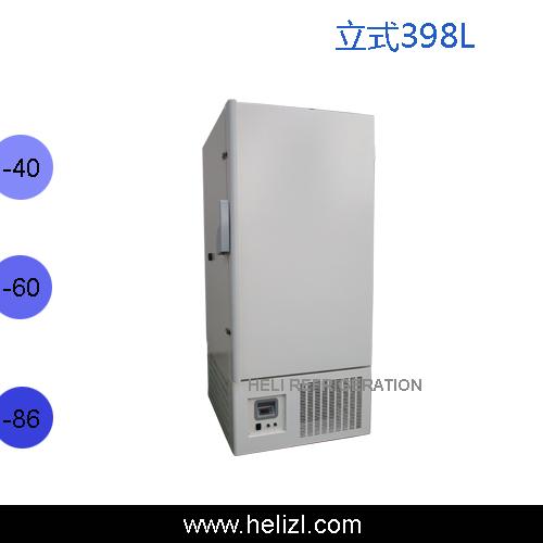 398超低温冰箱