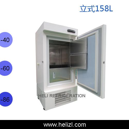 158立式低温冰箱a