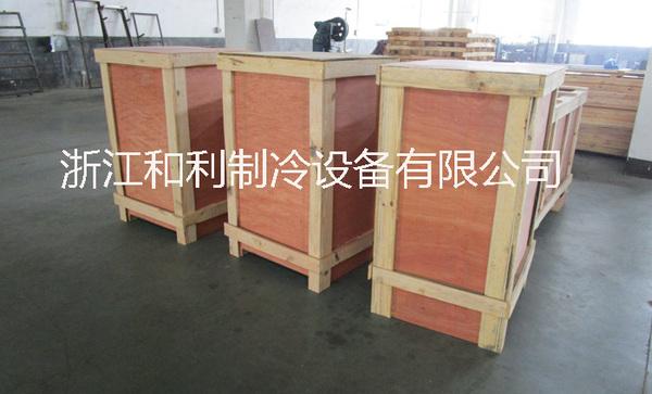 58l超低温冰箱包装副本