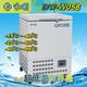 58L卧式超低温冰箱-DW-40/60/86W058
