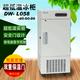 58L立式超低温冰箱-DW-40/60/86 L58