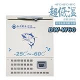 保鲜储存柜 -DW-W60