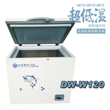 保鲜储存柜 -DW-W120