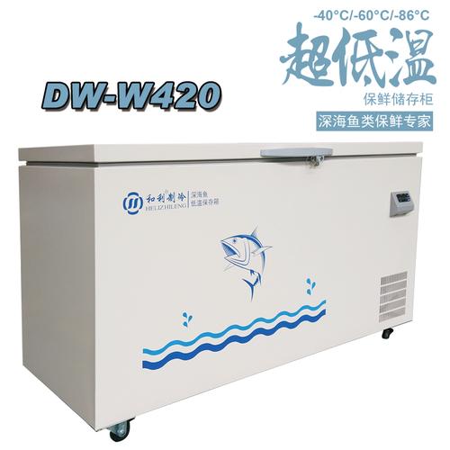 保鲜储存柜-DW-W420