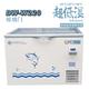 保鲜储存柜-DW-W220玻璃门