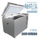 保鲜储存柜-DW-W520不锈钢