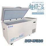 保鲜储存柜 -DW-W520