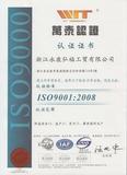 ISO9001-2008CHINA