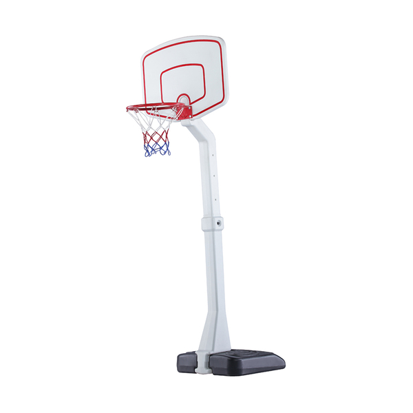 Kids' Basketball Stand HB-10