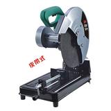 型材切割机 -HZ931(J1G-HZ01-355)