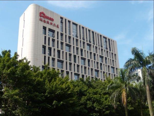 海南省建筑设计院办公楼