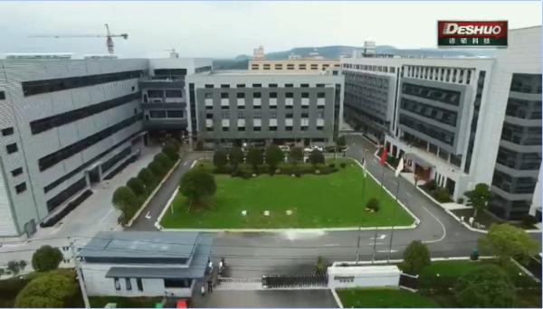 Zhejiang Deshuo Electric