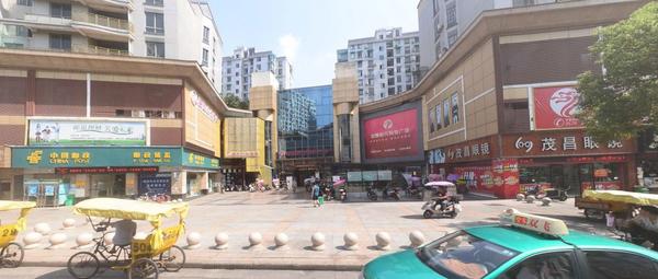 Yongkang Times Square